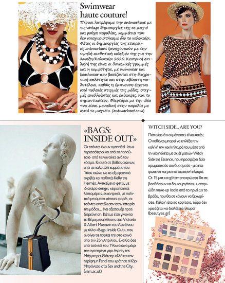 antmarkant- swimwear haute couture